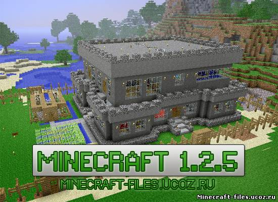 Minecraft майнкрафт 1 2 5 скачать minecraft